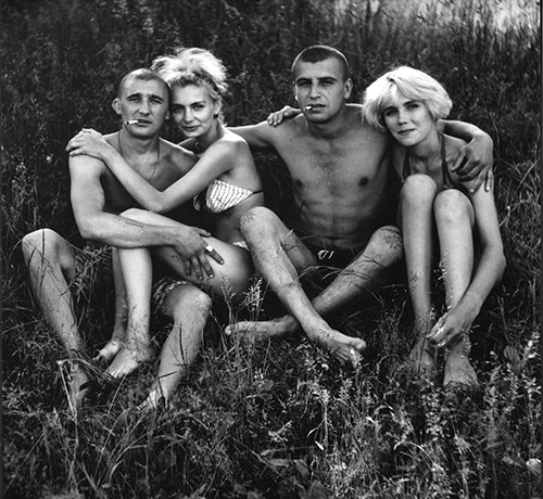 Nikolai Bakharev No. 70, from the series Relation, 1991-1993