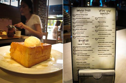 jawohl-das-ist-ein-dessert-das-ist-ein-shibuya-toast